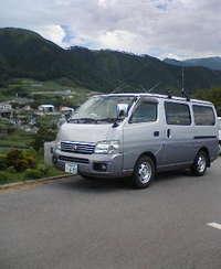20050815_1
